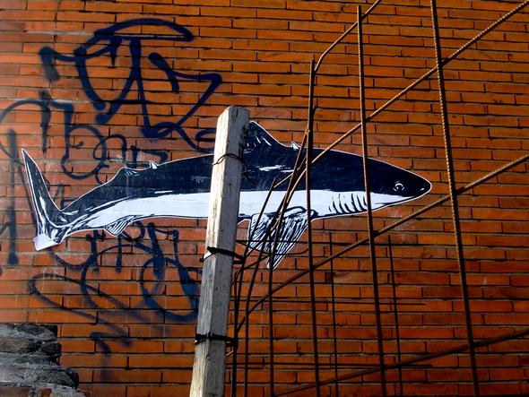 Danger. Poster. Barcelona